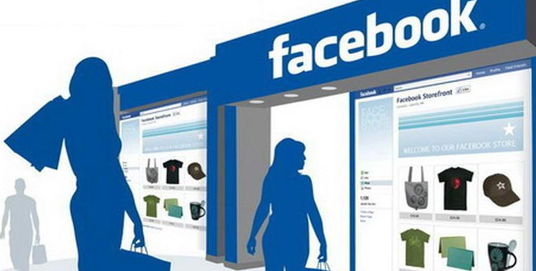anuncios-productos-dinamicos-facebook-1