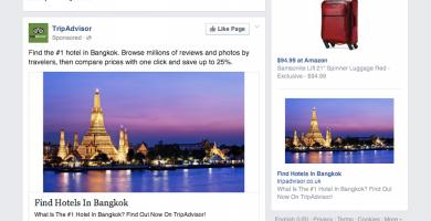 fb-ads-remarketing